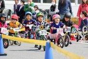 キッズバイクチャンピオンシップ全国大会・関東地区予選大会