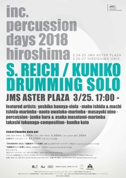 inc. percussion days 2018 in Hiroshima