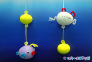 いつでもワークショップ「ゆらゆらエッグ~深海の仲間とハッピーイースター~」