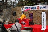 東海道川崎宿2023まつり