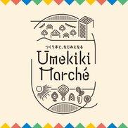 Umekiki Marche Vol.13