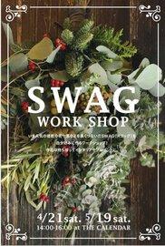SWAG WORK SHOP