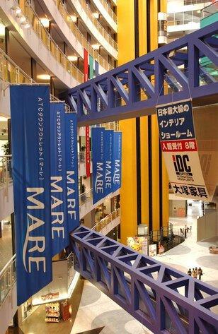 大阪南港ATCタウンアウトレットマーレ