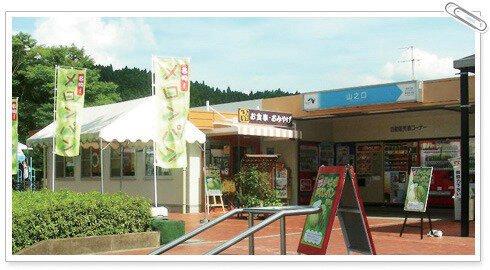 山之口SA(上り線)