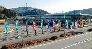 京都新光悦村