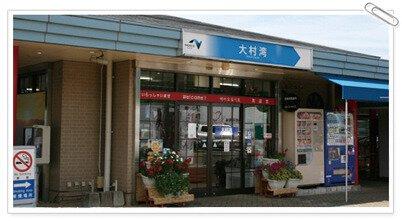 大村湾PA(下り線)