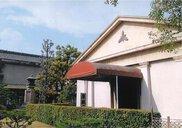 藤田美術館
