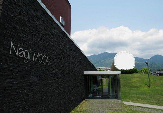 奈義町現代美術館(Nagi MOCA)