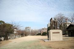 大分城址公園