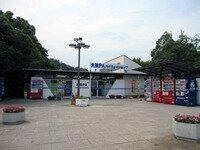 大浜PA(上り線)