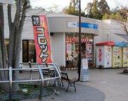 六人部PA(下り線)