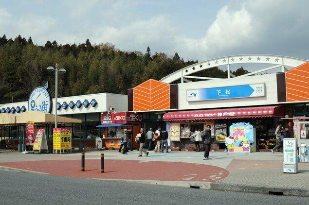 下松SA(上り線)