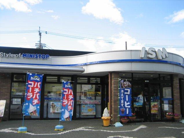 入野PA(上り線)