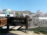 舞鶴城公園(甲府城跡)