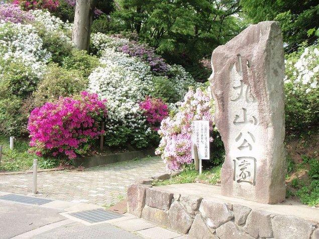 小丸山城址公園