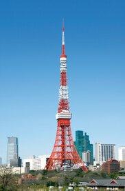 【営業時間短縮】東京タワー