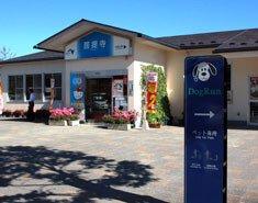 菩提寺PA(下り線)