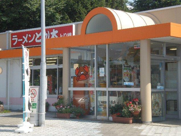蓮台寺PA(上り線)