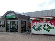 黒埼PA(下り線)