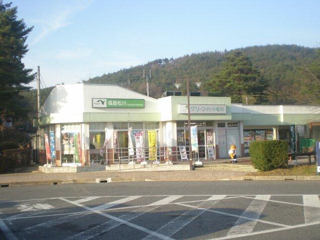 福島松川PA(下り線)