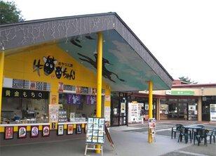 前沢SA(下り線)