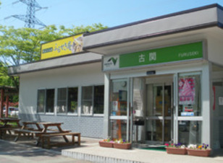 古関PA(上り線)