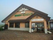 錦秋湖SA(上下集約)