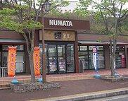 沼田PA(下り線)