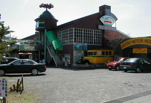 九州自動車歴史館
