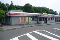 野幌PA(下り線)