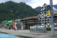 谷川岳PA(上り線)