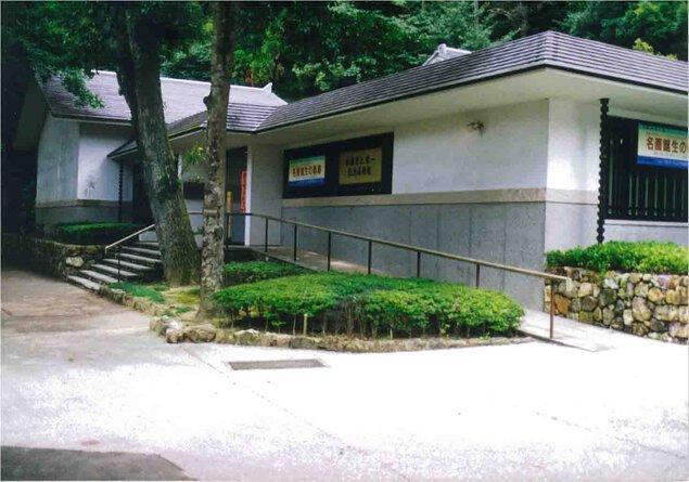 岐阜市歴史博物館分館 加藤栄三・東一記念美術館