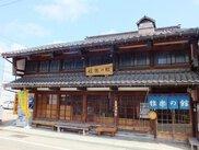 高岡市福岡歴史民俗資料館雅楽資料展示分室「雅楽の館」