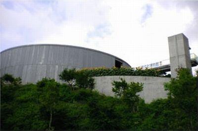 市立五條文化博物館