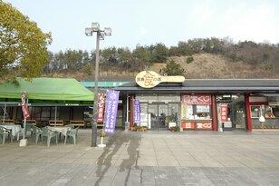 宮島SA(上り線)