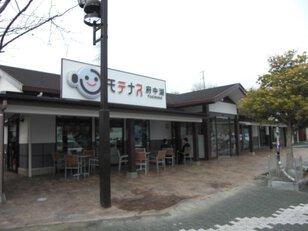 府中湖PA(下り線)