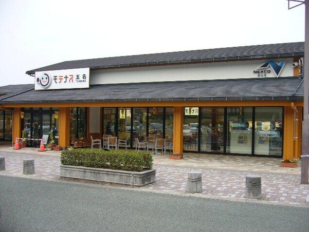 玉名PA(上り線)