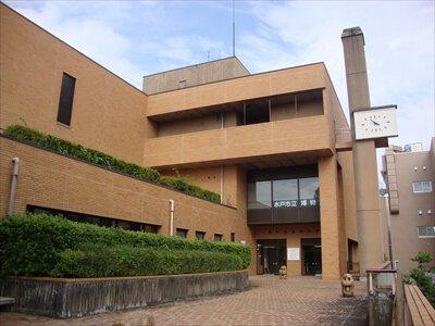 【臨時休館】水戸市立博物館