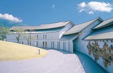 信州高遠美術館