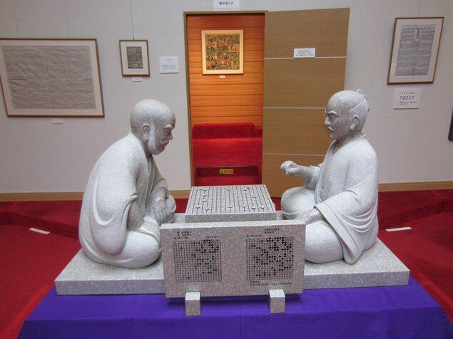 北杜市囲碁美術館