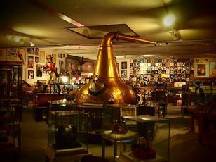 天領日田洋酒博物館
