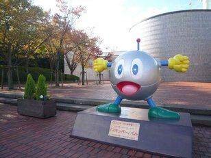 大阪ガス ガス科学館