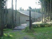 春日森の文化博物館