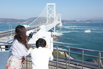 【臨時休館】大鳴門橋架橋記念館エディ