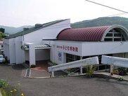 長崎市外海子ども博物館