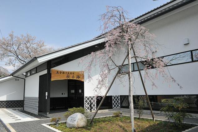 登米市高倉勝子美術館 桜小路