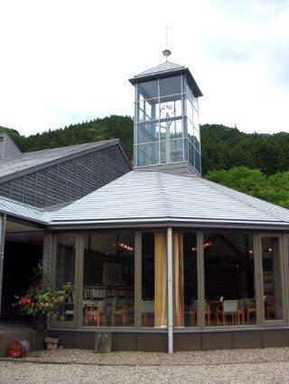 相生森林美術館