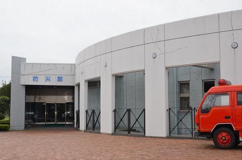 栃木県防災館