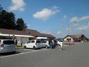 道の駅 ばとう