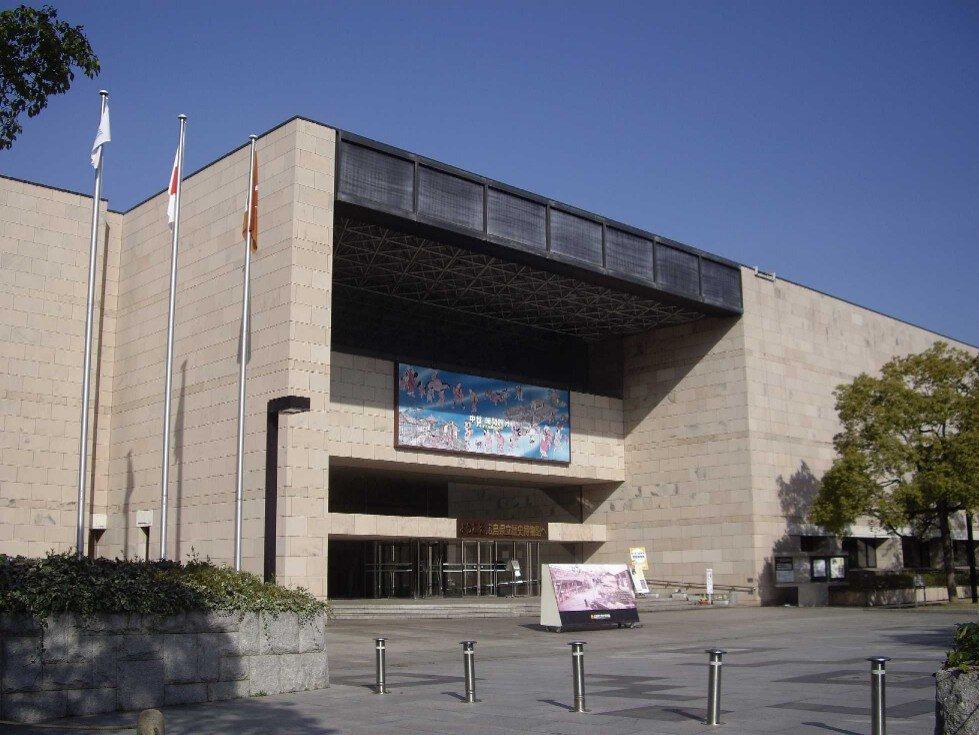 広島県立歴史博物館